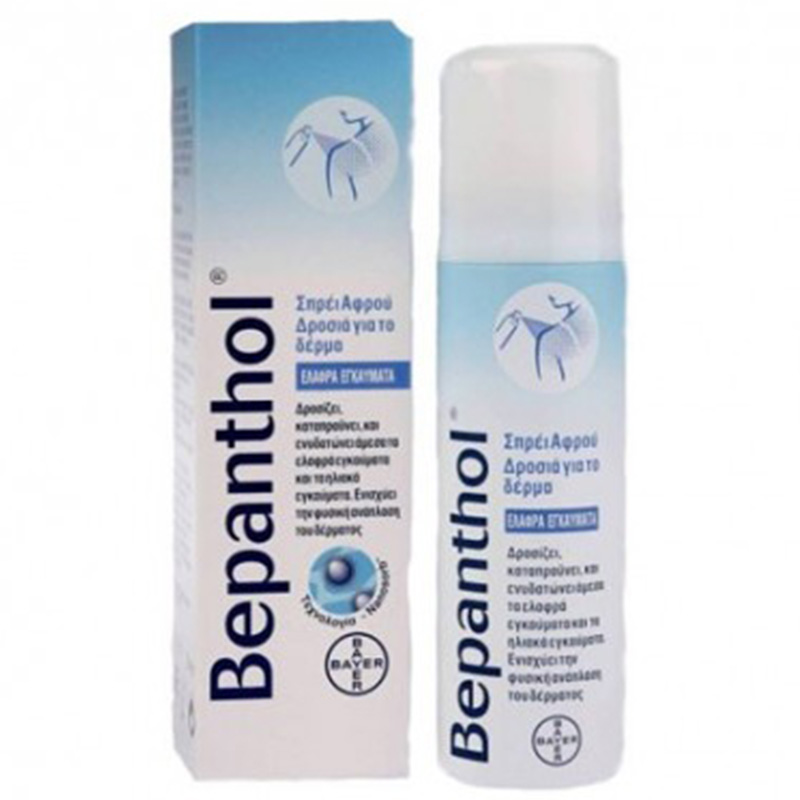 Bepanthol cooling foam spray 75ml - zarachispharmacy overespa