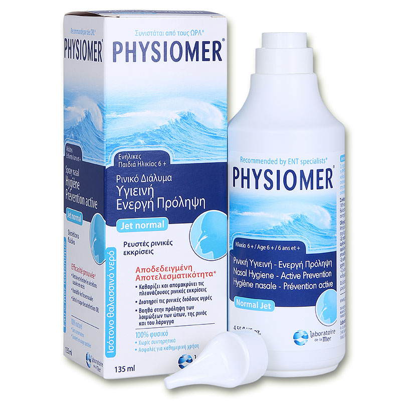 Physiomer nasal normal -zarachispharmacy overespa