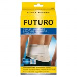 futuro Ζωνη Ορθοπεδικη Small/Medium 46815 Zarachispharmacy - Overespa