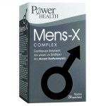 Power health mens-x complex 24c - zarachispharmacy overespa